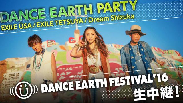 dance earth festival abema tv生中継