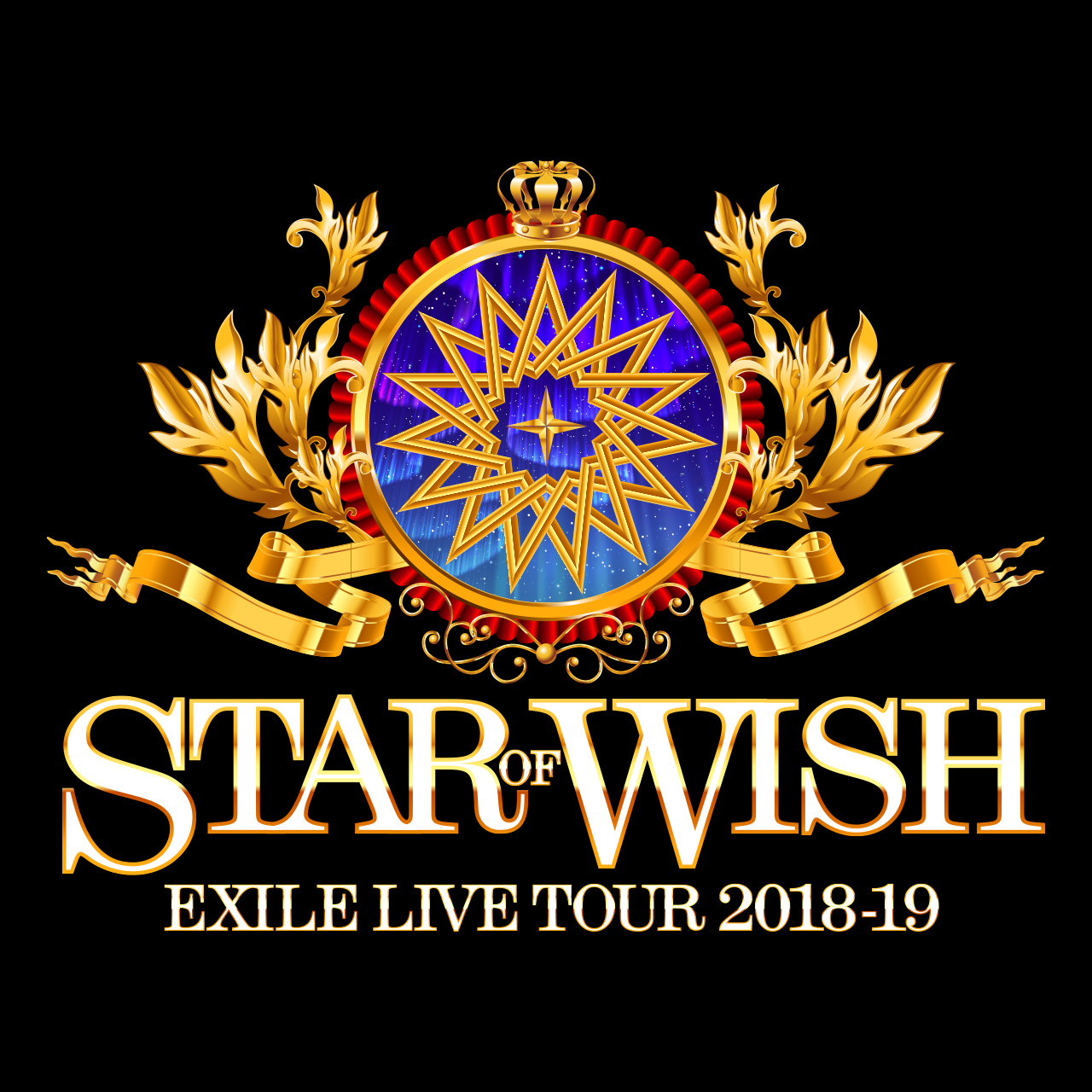 "EXILE LIVE TOUR 2018-2019 ""STAR OF WISH"" チケット先行抽選予約"