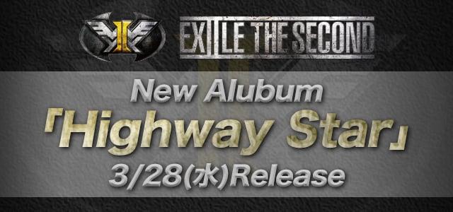 Highway Star 3/28(水)リリース!!