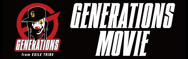 GENERATIONS MOVIE