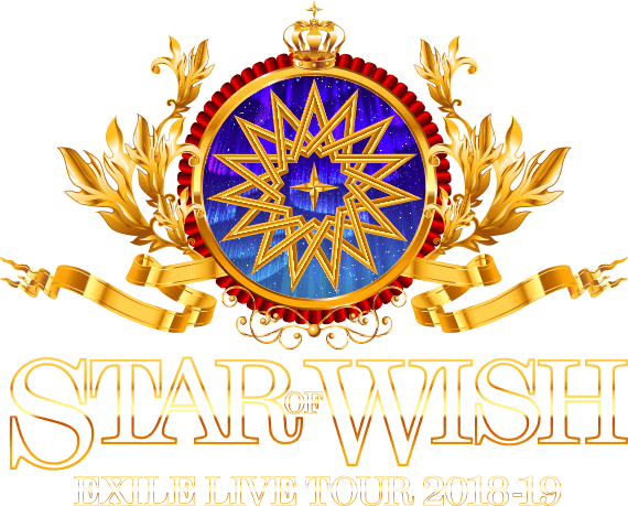 "EXILE LIVE TOUR 2018-2019 ""STAR OF WISH"""
