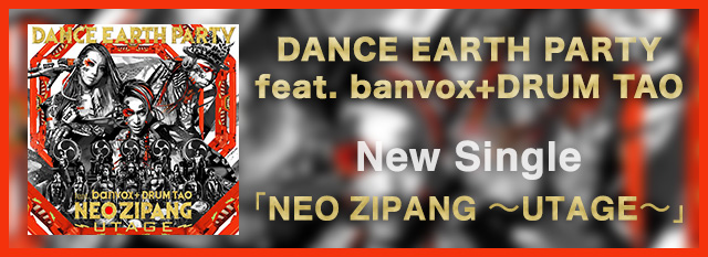 dance earth party_bannar