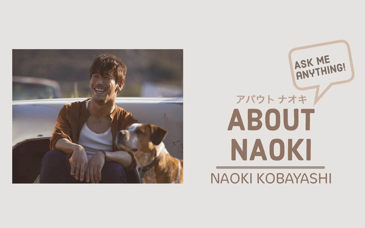 ABOUT NAOKI