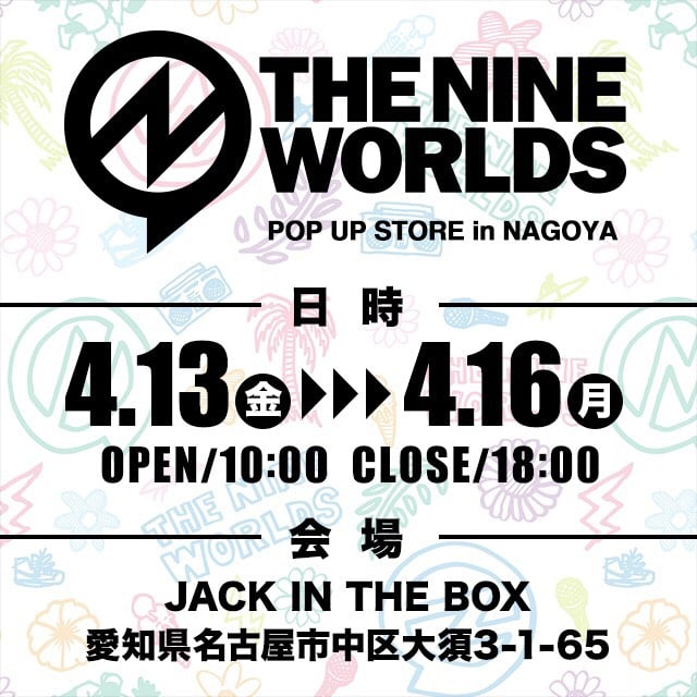 POP UP STORE in NAGOYA グッズ一覧ページ