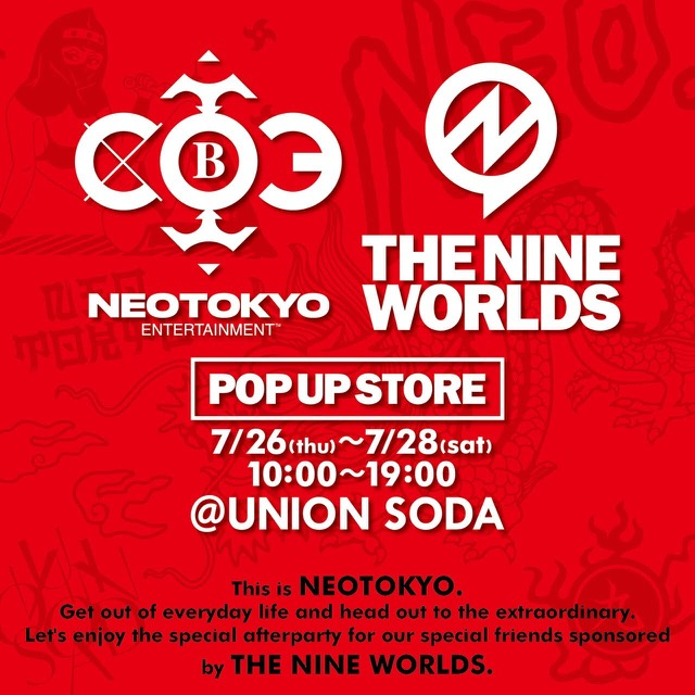 THE NINE WORLDS×CRAZYBOY」POP UP STORE グッズ一覧ページ