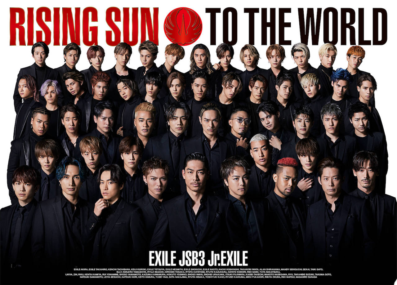 RISING SUN TO THE WORLD