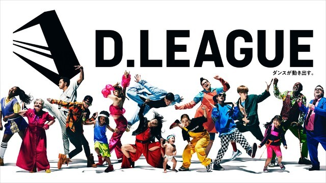 D.LEAGUE