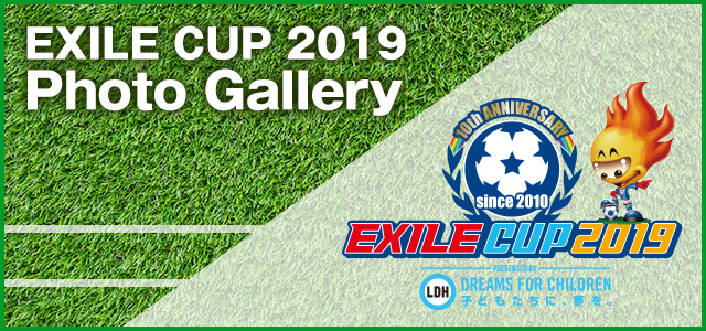 EXILE CUP 2019 Photo Gallery