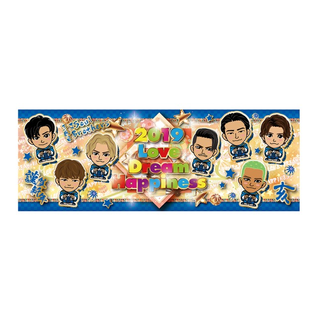 New Year Goods 19 Goods 詳細ページ Exile Mobile