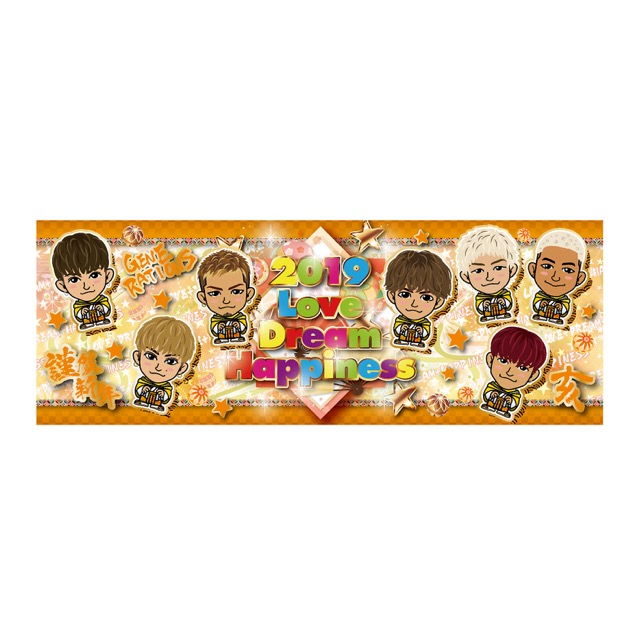 New Year Goods 2019 Goods 詳細ページ Exile Mobile