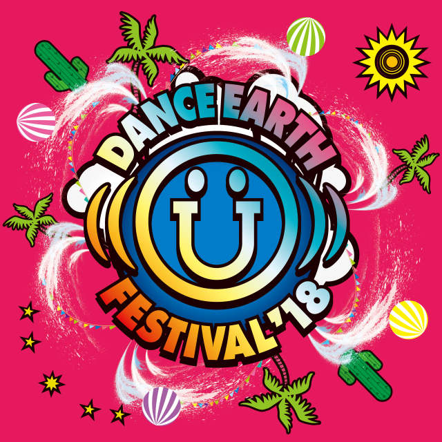 DANCE EARTH FESTIVAL