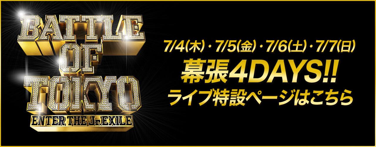 BATTLE OF TOKYO LIVE