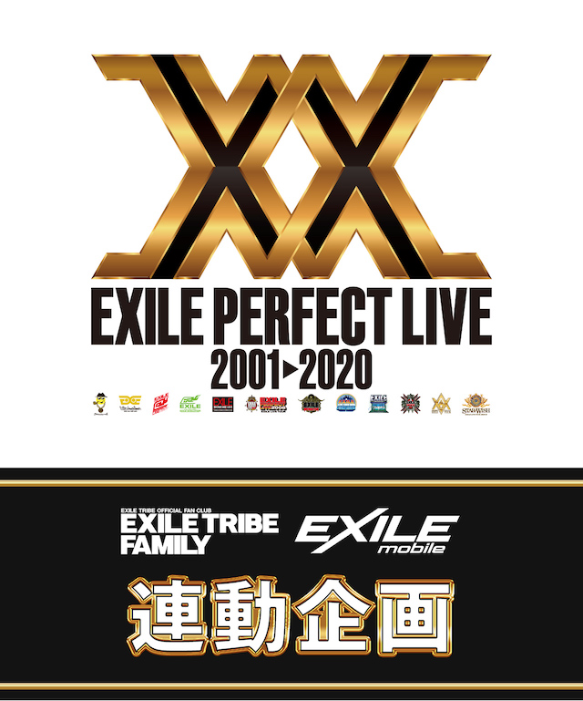 EXILE PERFECT LIVE 2001→2020 FCmobile連動企画