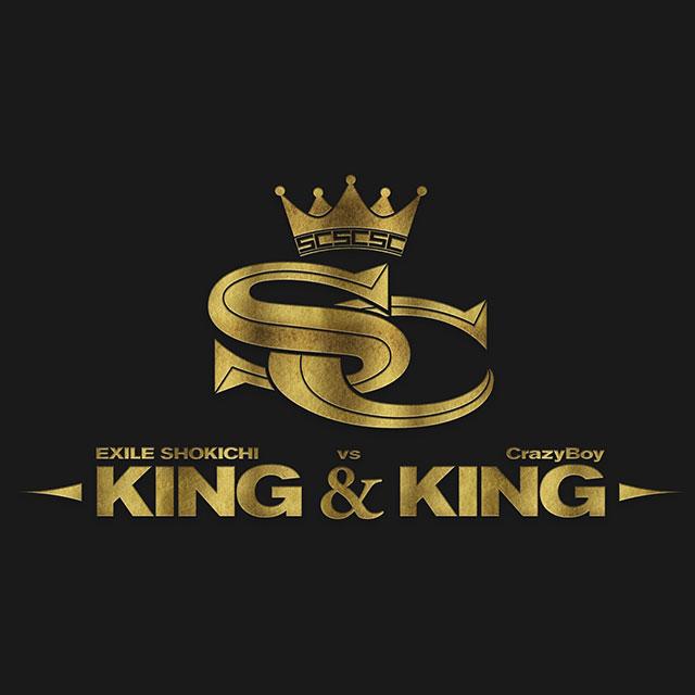 EXILE SHOKICHI vs CrazyBoyKING & KING