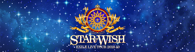 STAR OF WISH