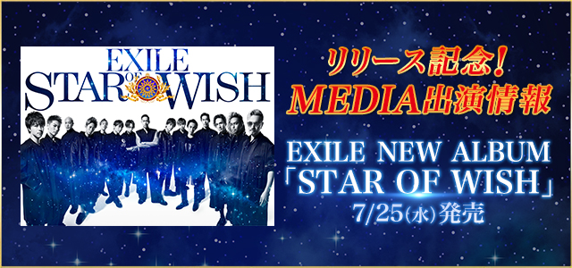 STAR OF WISH MEDIAページ