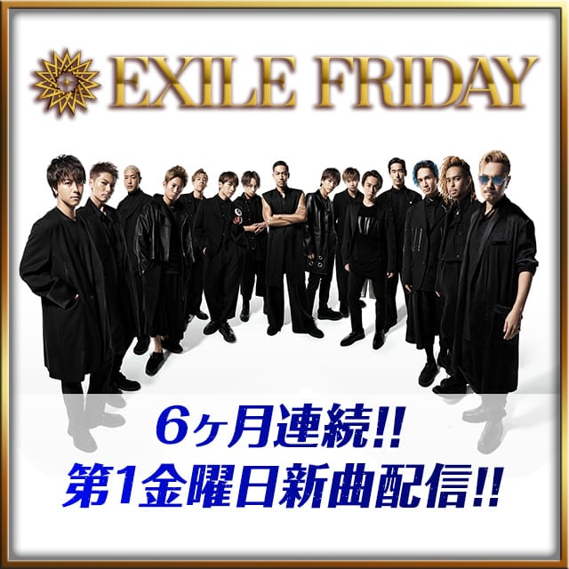 exile friday