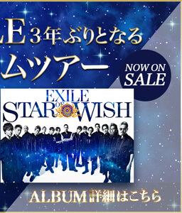 STAR OF WISHアルバム