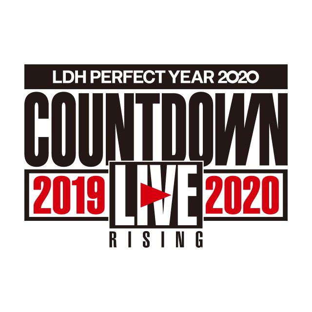 LDH PERFECT YEAR 2020 COUNTDOWN LIVE 2019?2020 RISING
