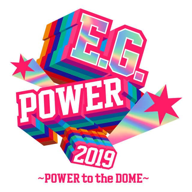 E.G.POWER 2019 〜POWER to the DOME〜