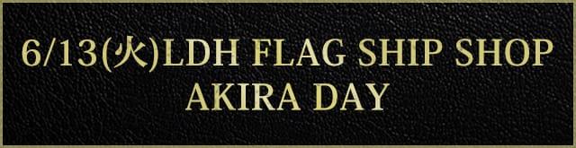 6/13(火)LDH FLAG SHIP SHOP AKIRA DAY