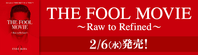 「THE FOOL MOVIE 〜Raw to Refined〜」