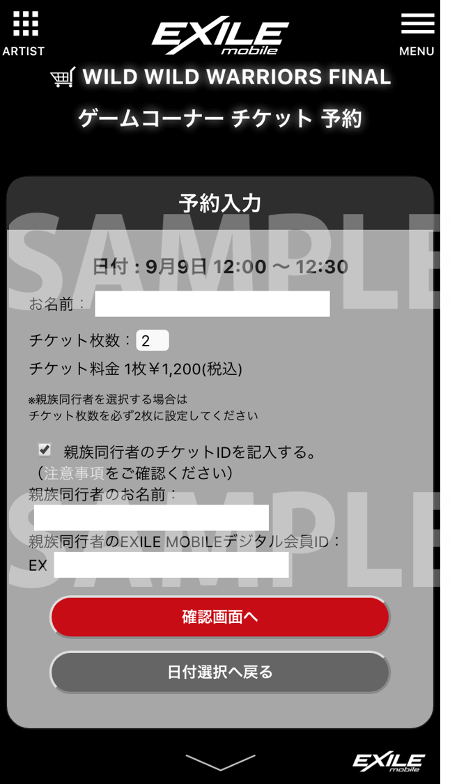 exile トライブ カード