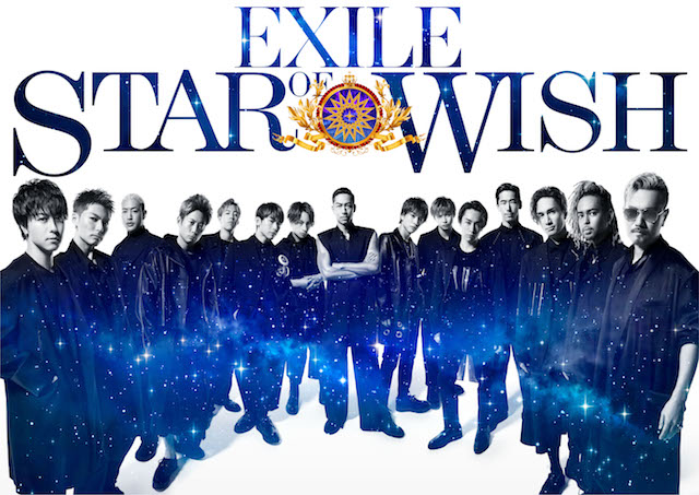 「exile star of wish」の画像検索結果