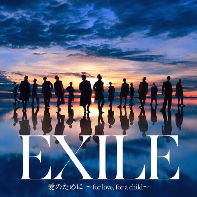 EXILE  CD+DVD