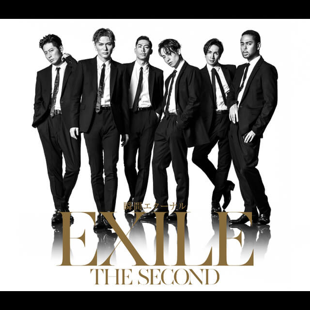 EXILE THE SECOND「愛のために 〜for love, for a child〜 / 瞬間エターナル」