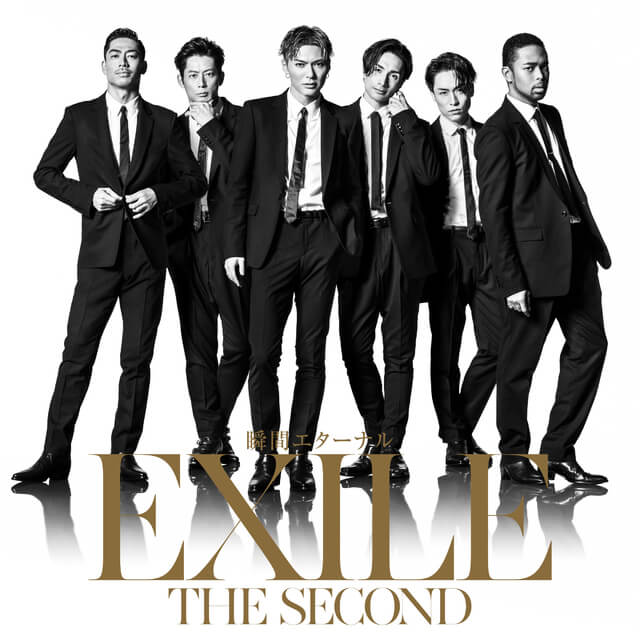 EXILE THE SECOND CD
