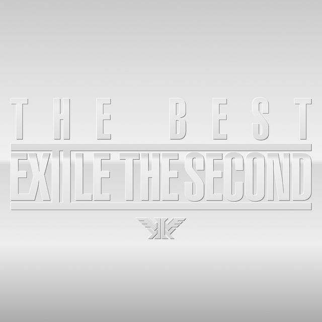 EXILE THE SECOND「EXILE THE SECOND THE BEST」