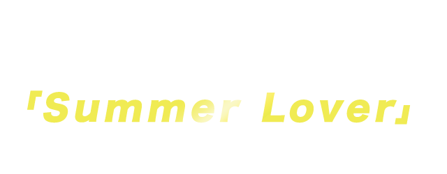 EXILE THE SECOND New Single「Summer Lover」6/28(水)発売!