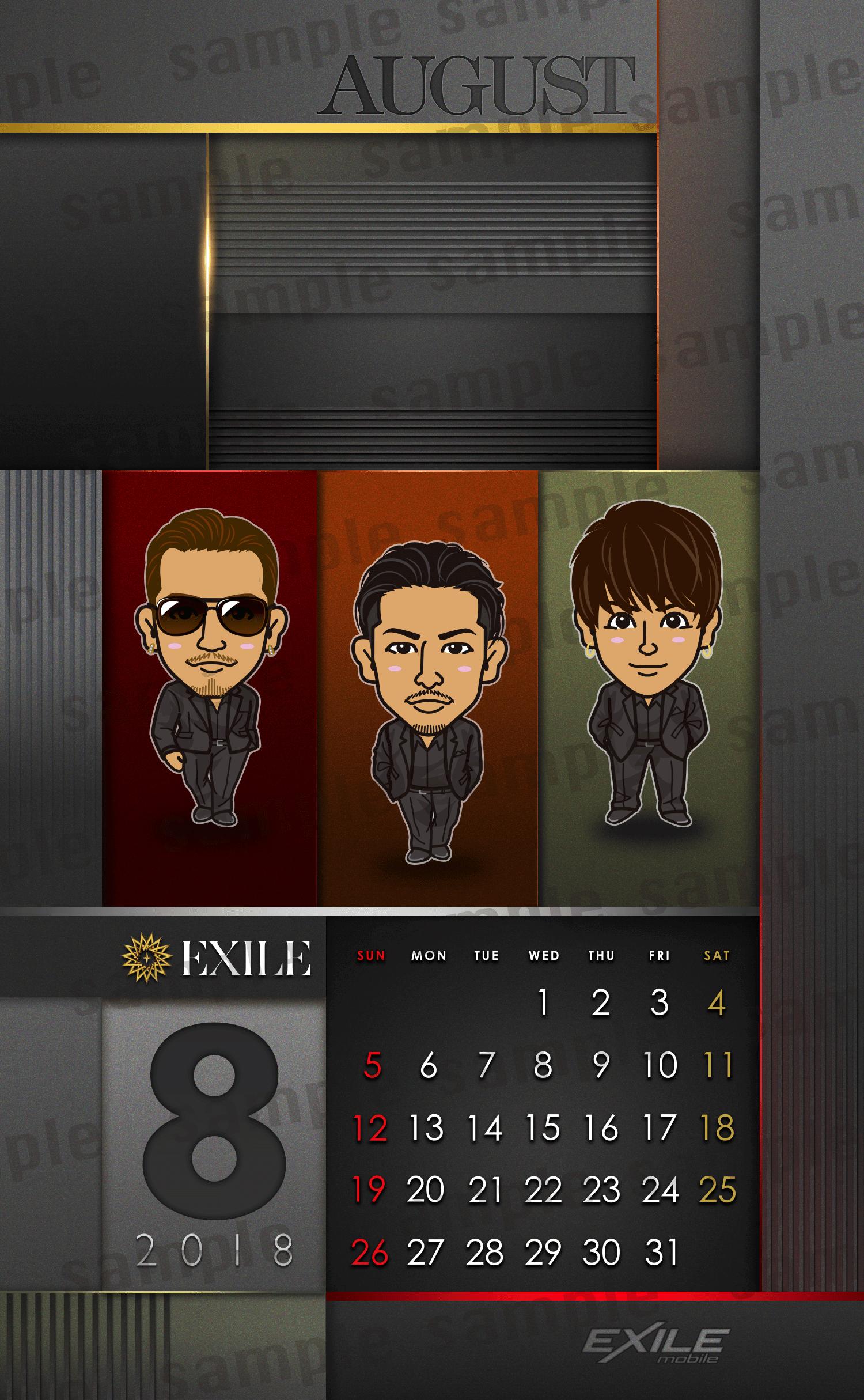 1ヶ月継続会員にプレゼント Exile Mobile会員限定 オリジナルカレンダー 配信スケジュール一覧 Exile Mobile
