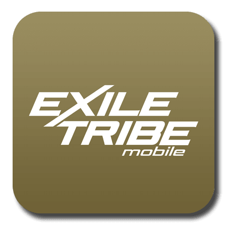 EXILE TRIBE mobileにご登録の方