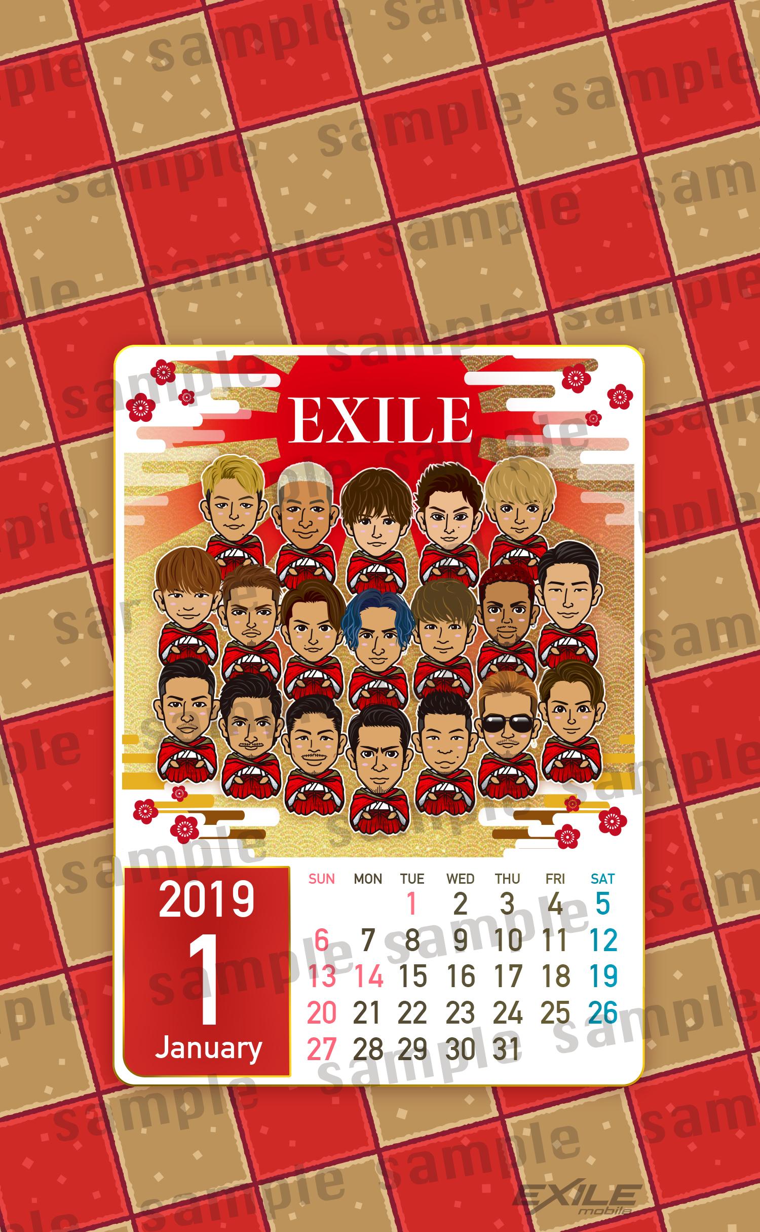 1ヶ月継続会員にプレゼント Exile Mobile会員限定 オリジナル