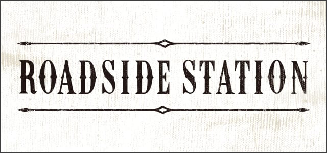 ROADSIDE STATION