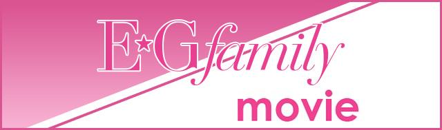 E-girls movie
