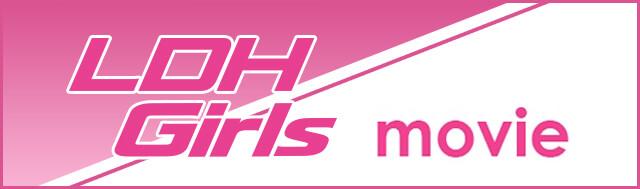 LDH Girls movie