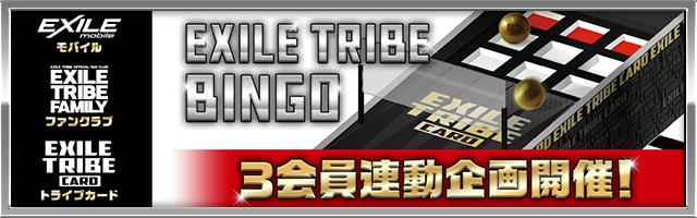 ETC&FC&mobile企画