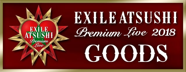 EXILE ATSUSHI PREMIUM LIVE 2018 GOODS