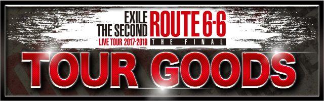 """EXILE THE SECOND LIVE TOUR 2017-2018 """"ROUTE 6・6"""" TOUR GOODS"""