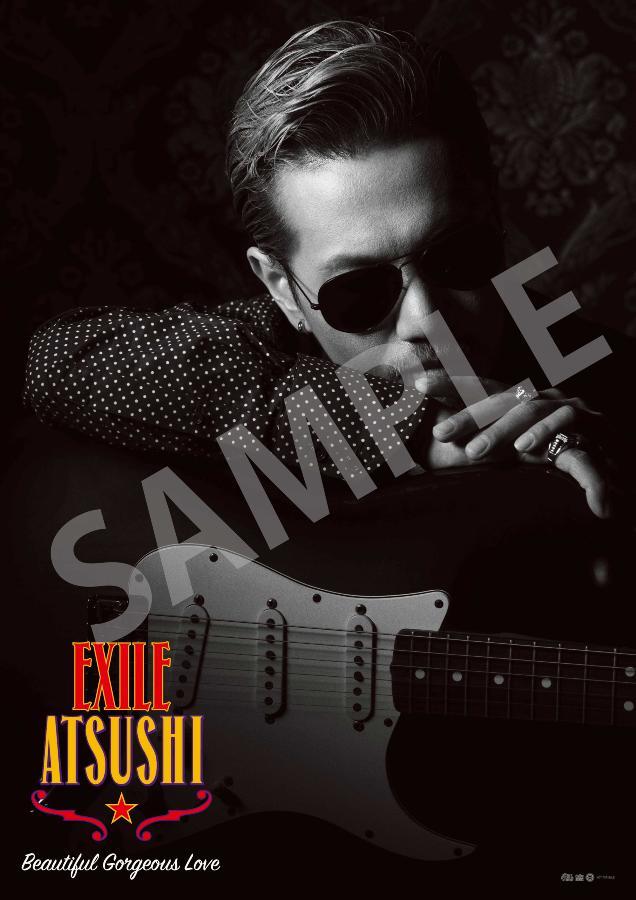 EXILE ATSUSHI A3サイズポスター!