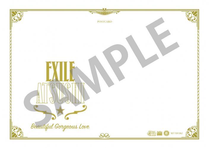 もれなくEXILE ATSUSHIポストカードもプレゼント!