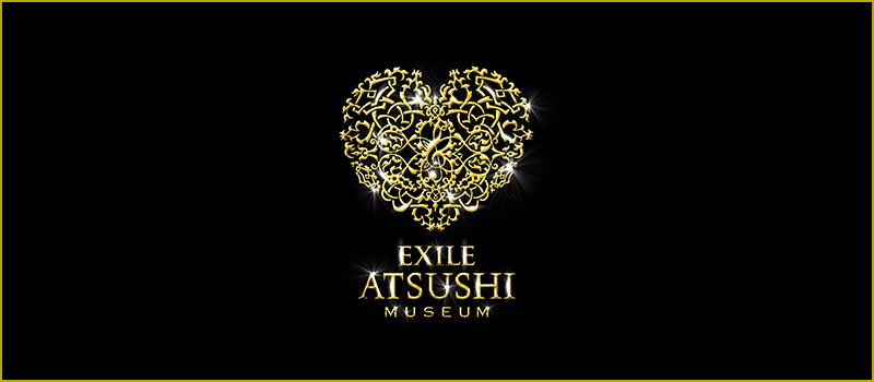 EXILE ATSUSHI MUSEUM