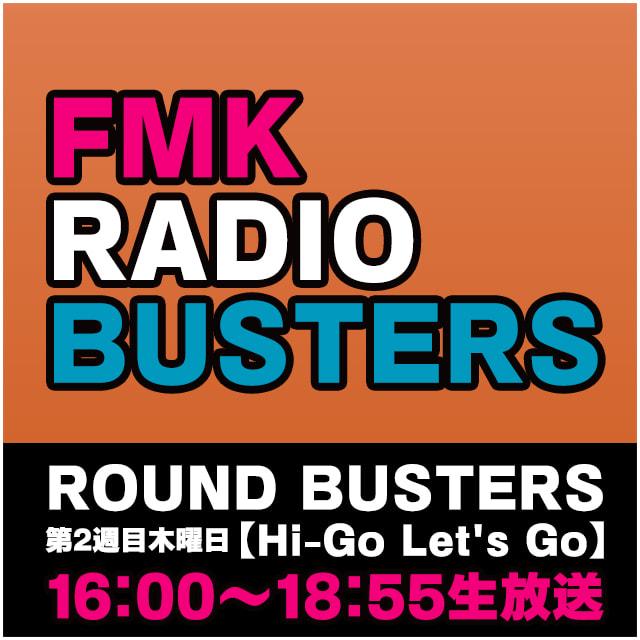 FMK RADIO BUSTERS