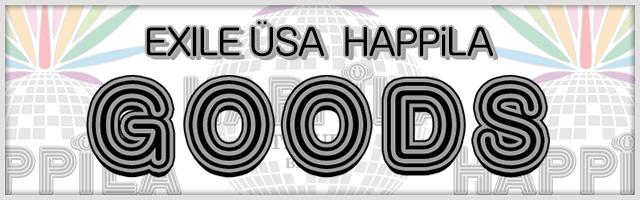 goods banner