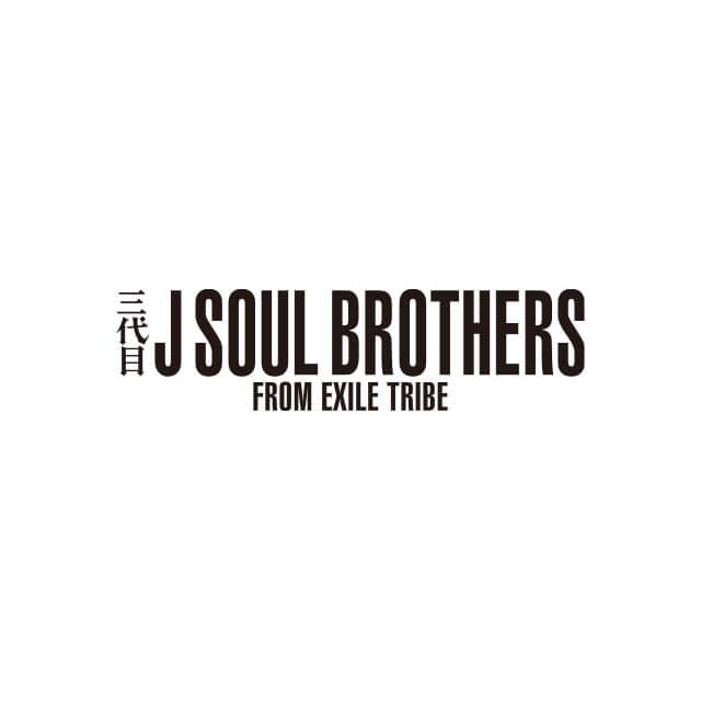 3代目J Soul Brothers