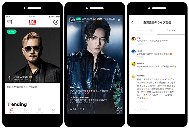 LDH TERMINAL アプリ画面