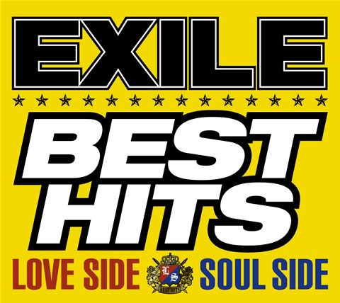 Image result for exile best hits